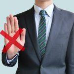 派遣会社に登録を断られる7つの理由?登録拒否されるケースとは